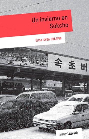 Un invierno en Sokcho